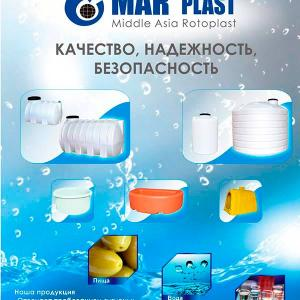 Полиэтиленовые резервуары для хранения жидкостей в Ташкенте