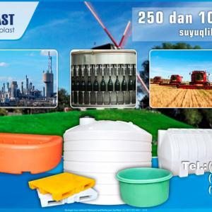 Емкости для хранения воды, пищевых и не пищевых продуктов